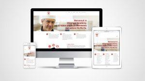sito chiaragel academy portfolio